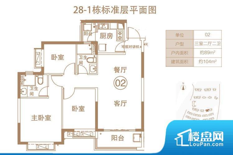 各个空间方正,后期空间利用率高。整个空间不够通透,不利于空气流通,尤其是夏天会比较热。厨房门对着客厅会有油烟方面的困扰,不过通风好也可以忽略。卧室作为较为重要的休息空间,尺寸合适,有利于主人更好的休息;客厅作为重要的会客空间,尺寸合适,能够保证主人会客需求。卫生间和厨房作为重要的功能区间,尺寸合适,能够很好的满足主人生活需求。公摊小,得房率高。小区公共设施可能不够完善。