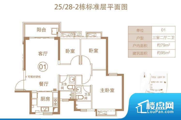 各个空间都很方正,方便后期家具的摆放。整个空间不够通透,不利于空气流通,尤其是夏天会比较热。厨房门朝向,做饭产生油烟和噪音对客厅有影响。客厅、卧室、卫生间和厨房等主要功能间尺寸以及比例合适,方便采光、通风,后期居住方便。公摊小,得房率高。小区公共设施可能不够完善。