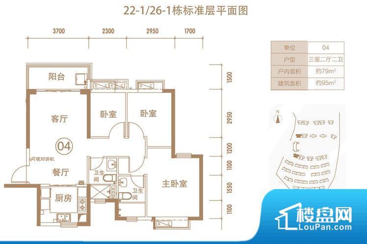 各个空间都很方正,方便后期家具的摆放。整个空间不够通透,不利于空气流通,尤其是夏天会比较热。卧室位置合理,能够保证足够安静,客厅的声音不会影响卧室的休息;卫生间位置合理,使用起来动线比较合理;厨房位于门口,方便使用和油烟的排出。厨房面积小,做饭会比较拥挤,设施的摆放也是个问题。公摊小,得房率高。小区公共设施可能不够完善。