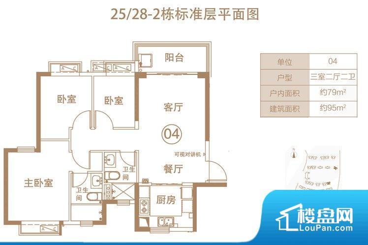 各个空间方正,后期空间利用率高。整个空间不够通透,不利于空气流通,尤其是夏天会比较热。厨房门朝向客厅,做饭时油烟对客厅影响较大。客厅、卧室、卫生间和厨房等主要功能间尺寸以及比例合适,方便采光、通风,后期居住方便。公摊小,得房率高。小区公共设施可能不够完善。