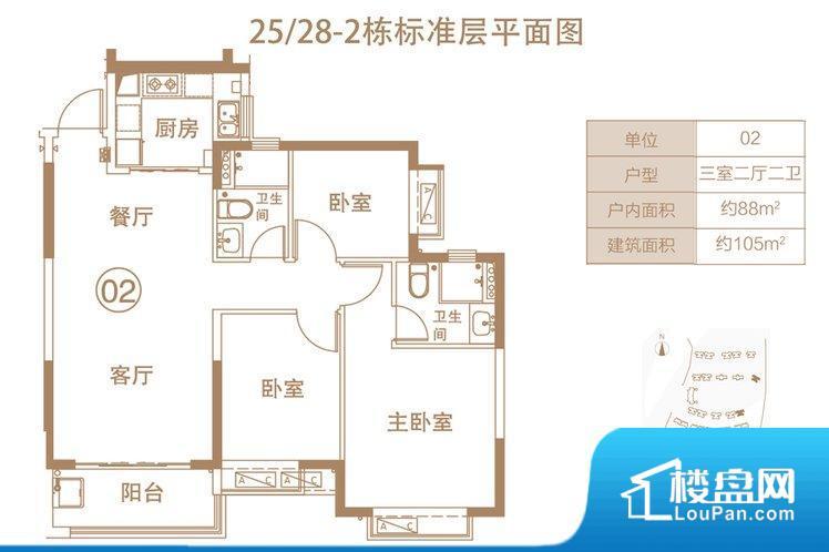 各个空间都很方正,方便后期家具的摆放。卫生间如没有窗子,可加管道通风,但是相对来说卫生间有窗户是最好的情况,利于排湿,不会使湿气进到室内。厨房门对着客厅会有油烟方面的困扰,不过通风好也可以忽略。各个功能区间面积大小都比较合理,后期使用起来比较方便,居住舒适度高。公摊低于15%,得房率高;但是由于公摊太低,小区内基本设施可能很难保证。