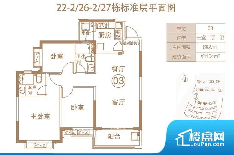 整个空间方正,拐角少,后期利用难度低,提升整个空间的利用率。不通风,南方会非常潮湿,特别是在雨季。而北方干燥会加重干燥的情况。厨房门朝向客厅,做饭时油烟对客厅影响较大。卧室作为较为重要的休息空间,尺寸合适,有利于主人更好的休息;客厅作为重要的会客空间,尺寸合适,能够保证主人会客需求。卫生间和厨房作为重要的功能区间,尺寸合适,能够很好的满足主人生活需求。公摊小,得房率高。小区公共设施可能不够完善。