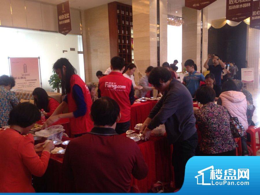 包饺子比赛(2014.11.22)