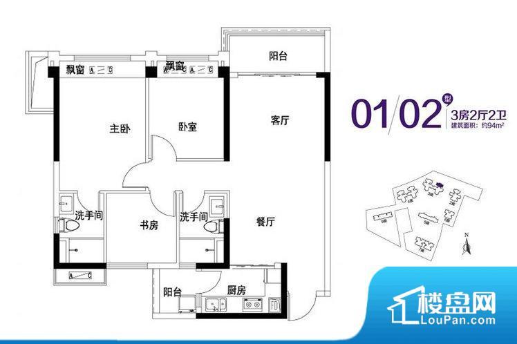 各个空间都很方正,方便后期家具的摆放。重要空间非南向或者东向,不能很好的保证采光,居住舒适度不高。厨房门对着客厅会有油烟方面的困扰,不过通风好也可以忽略。客厅、卧室、卫生间和厨房等主要功能间尺寸以及比例合适,方便采光、通风,后期居住方便。公摊小,得房率高。小区公共设施可能不够完善。