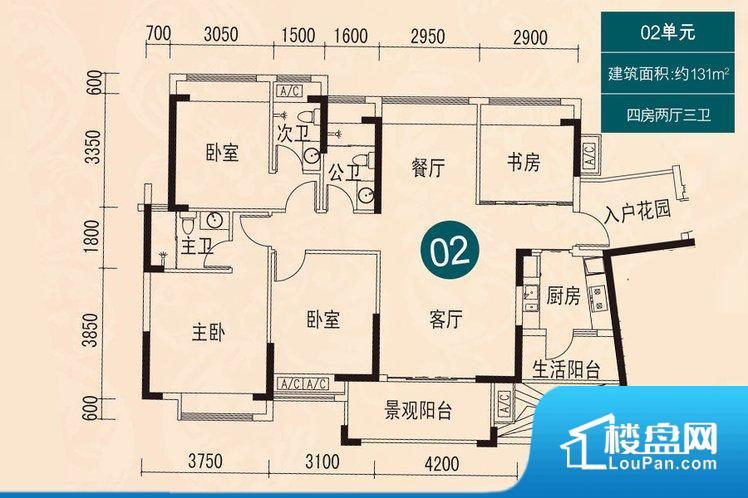 各个空间都很方正,方便后期家具的摆放。全明通透的户型,居住舒适度较高。整个空间有充足的采光,这一点对于后期居住,尤其重要。卧室位置合理,能够保证足够安静,客厅的声音不会影响卧室的休息;卫生间位置合理,使用起来动线比较合理;厨房位于门口,方便使用和油烟的排出。各个功能区间面积大小都比较合理,后期使用起来比较方便,居住舒适度高。公摊低于15%,属于目前市场中公摊很低的户型;小区内公共设施可能存在不完善