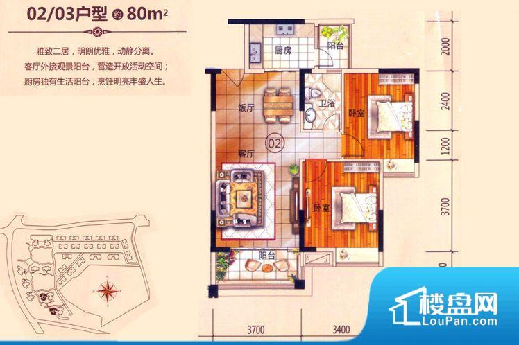 整个空间方正,拐角少,后期利用难度低,提升整个空间的利用率。整个空间采光很好,主卧和客厅均能够保证很好的采光;并且能真正做到全明通透,整个空间空气好。厨房门朝向,做饭产生油烟和噪音对客厅有影响。各个功能区间面积大小都比较合理,后期使用起来比较方便,居住舒适度高。公摊高于15%且低于25%,整体得房率不算太高。