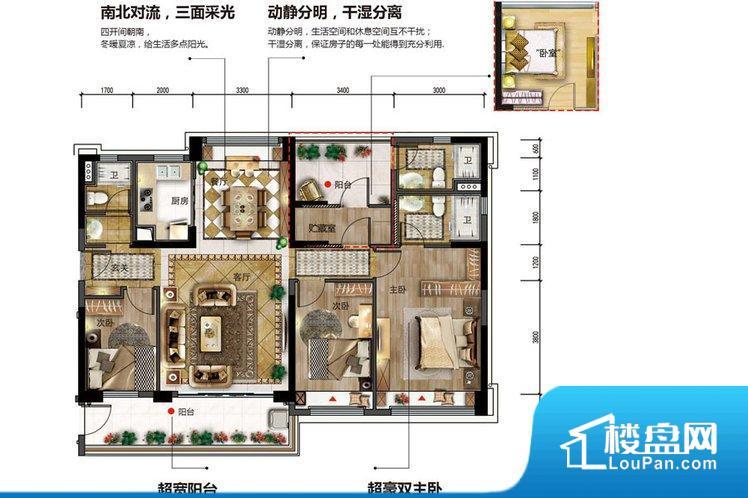 碧桂园华润新城之光户型图
