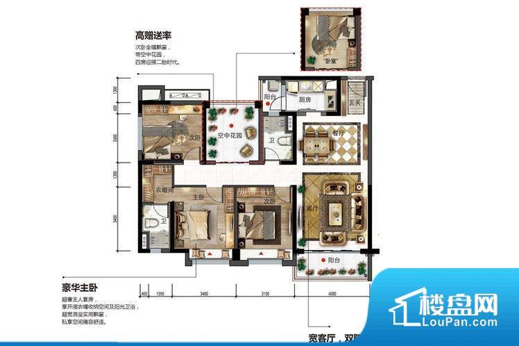 各个空间方正,后期空间利用率高。全明户型,每一个空间都带有窗户,保证后期居住时能够充分采光和透气;通透户型,保证空气能够流通起来,空气质量较好;采光较好,保证居住舒适度。厨房门对着客厅会有油烟方面的困扰,不过通风好也可以忽略。客厅、卧室、卫生间和厨房等主要功能间尺寸以及比例合适,方便采光、通风,后期居住方便。公摊小,得房率高。小区公共设施可能不够完善。
