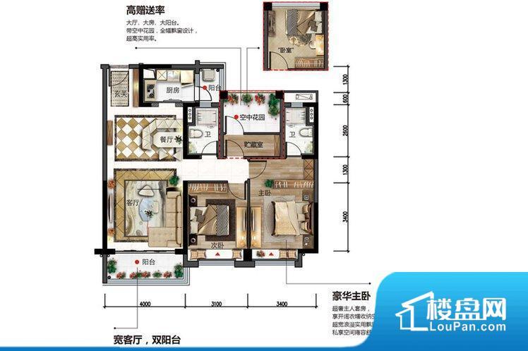 各个空间都很方正,方便后期家具的摆放。整个空间采光很好,主卧和客厅均能够保证很好的采光;并且能真正做到全明通透,整个空间空气好。厨房门朝向客厅,做饭时油烟对客厅影响较大。各个功能区间面积大小都比较合理,后期使用起来比较方便,居住舒适度高。公摊低于15%,得房率高;但是由于公摊太低,小区内基本设施可能很难保证。