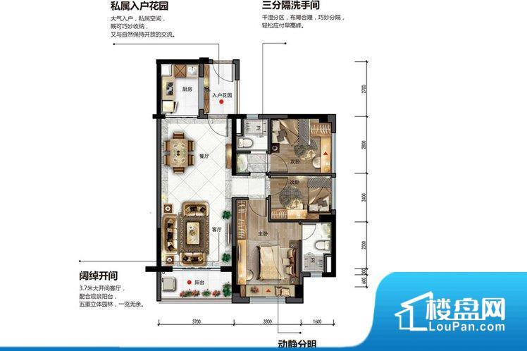 各个空间都很方正,方便后期家具的摆放。全明户型,每一个空间都带有窗户,保证后期居住时能够充分采光和透气;通透户型,保证空气能够流通起来,空气质量较好;采光较好,保证居住舒适度。厨房门朝向客厅,做饭时油烟对客厅影响较大。卧室作为较为重要的休息空间,尺寸合适,有利于主人更好的休息;客厅作为重要的会客空间,尺寸合适,能够保证主人会客需求。卫生间和厨房作为重要的功能区间,尺寸合适,能够很好的满足主人生活需