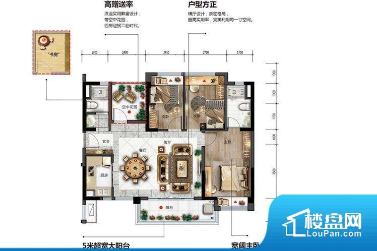 各个空间方正,后期空间利用率高。全明通透的户型,居住舒适度较高。整个空间有充足的采光,这一点对于后期居住,尤其重要。卫生间作为重要的空间,距离较远,不方便主人使用。卧室门朝向客厅,外人可以一目了然的看到卧室,私密性较差。厨房门朝向客厅,做饭时油烟对客厅影响较大。各个功能区间面积大小都比较合理,后期使用起来比较方便,居住舒适度高。公摊低于15%,属于目前市场中公摊很低的户型;小区内公共设施可能存在不