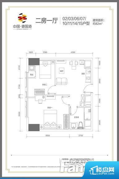 整个空间方正,拐角少,后期利用难度低,提升整个空间的利用率。不通风,南方会非常潮湿,特别是在雨季。而北方干燥会加重干燥的情况。厨卫等重要的使用较为频繁的空间布局合理,方便使用,并且能够保证整个空间的空气质量。客厅、卧室、卫生间和厨房等主要功能间尺寸以及比例合适,方便采光、通风,后期居住方便。公摊相对合理,一般房子公摊基本都在此范畴。日常使用基本满足。