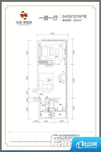 整个空间方正,拐角少,后期利用难度低,提升整个空间的利用率。整个空间不够通透,不利于空气流通,尤其是夏天会比较热。整个户型空间布局合理,真正做到了干湿分离、动静分离,方便后期生活。卧室作为较为重要的休息空间,尺寸合适,有利于主人更好的休息;客厅作为重要的会客空间,尺寸合适,能够保证主人会客需求。卫生间和厨房作为重要的功能区间,尺寸合适,能够很好的满足主人生活需求。公摊相对合理,一般房子公摊基本都在