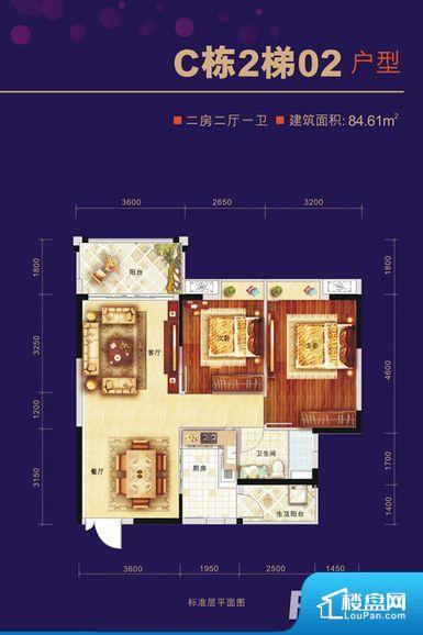 海景明珠新城户型图