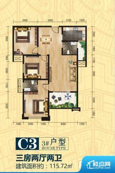 唐城·中岳汇户型图