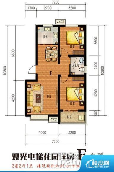 各个空间都很方正,方便后期家具的摆放。全明户型,每一个空间都带有窗户,保证后期居住时能够充分采光和透气;通透户型,保证空气能够流通起来,空气质量较好;采光较好,保证居住舒适度。厨卫等重要的使用较为频繁的空间布局合理,方便使用,并且能够保证整个空间的空气质量。各个功能区间面积大小都比较合理,后期使用起来比较方便,居住舒适度高。公摊相对合理,一般房子公摊基本都在此范畴。日常使用基本满足。