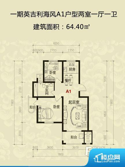 各个空间方正,后期空间利用率高。全明通透的户型,居住舒适度较高。整个空间有充足的采光,这一点对于后期居住,尤其重要。厨房门朝向客厅,做饭时油烟对客厅影响较大。卧室作为较为重要的休息空间,尺寸合适,有利于主人更好的休息;客厅作为重要的会客空间,尺寸合适,能够保证主人会客需求。卫生间和厨房作为重要的功能区间,尺寸合适,能够很好的满足主人生活需求。公摊相对合理,一般房子公摊基本都在此范畴。日常使用基本满
