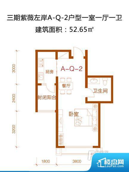 各个空间方正,后期空间利用率高。无对外窗户,通风采光较差,卫生间湿气会加重,不利于身体健康。整个户型空间布局合理,真正做到了干湿分离、动静分离,方便后期生活。客厅、卧室、卫生间和厨房等主要功能间尺寸以及比例合适,方便采光、通风,后期居住方便。公摊高于15%且低于25%,整体得房率不算太高。