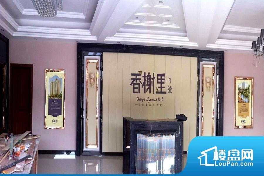 售楼部实景图(2016-7-19)
