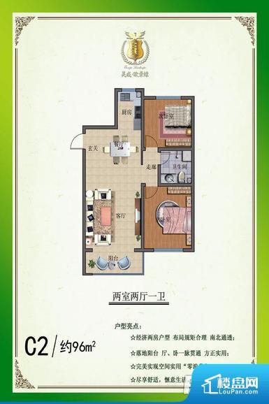 各个空间都很方正,方便后期家具的摆放。卫生间如没有窗子,可加管道通风,但是相对来说卫生间有窗户是好的情况,利于排湿,不会使湿气进到室内。厨卫等重要的使用较为频繁的空间布局合理,方便使用,并且能够保证整个空间的空气质量。客厅、卧室、卫生间和厨房等主要功能间尺寸以及比例合适,方便采光、通风,后期居住方便。公摊相对合理,一般房子公摊基本都在此范畴。日常使用基本满足。