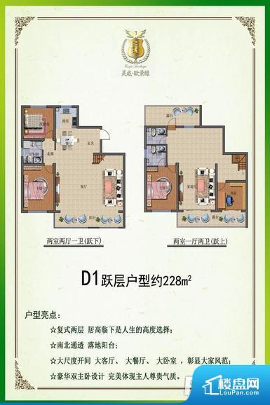 各个空间方正,后期空间利用率高。卫生间如没有窗子,可加管道通风,但是相对来说卫生间有窗户是好的情况,利于排湿,不会使湿气进到室内。卧室位置合理,能够保证足够安静,客厅的声音不会影响卧室的休息;卫生间位置合理,使用起来动线比较合理;厨房位于门口,方便使用和油烟的排出。各个功能区间面积大小都比较合理,后期使用起来比较方便,居住舒适度高。公摊相对合理,一般房子公摊基本都在此范畴。日常使用基本满足。