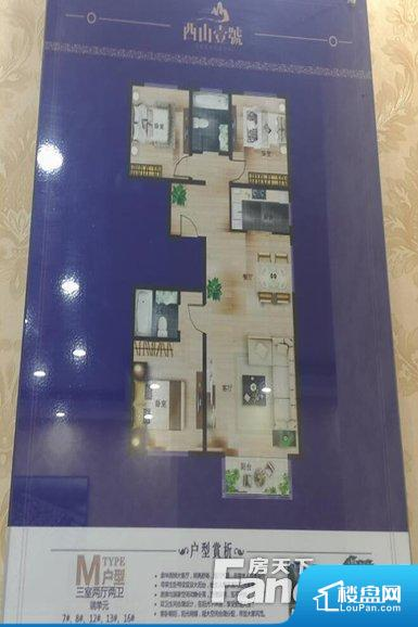 整个空间方正,拐角少,后期利用难度低,提升整个空间的利用率。无对外窗户,通风采光较差,卫生间湿气会加重,不利于身体健康。厨房在整个空间比较深的位置,一方面使用不便,另一方面使用时油烟对整个家里的空气影响较大客厅、卧室、卫生间和厨房等主要功能间尺寸以及比例合适,方便采光、通风,后期居住方便。公摊相对合理,一般房子公摊基本都在此范畴。日常使用基本满足。