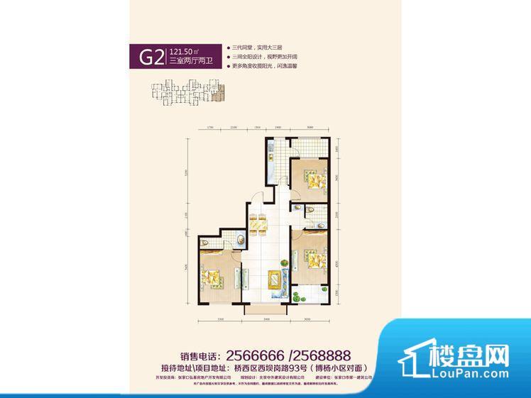 紫金苑户型图