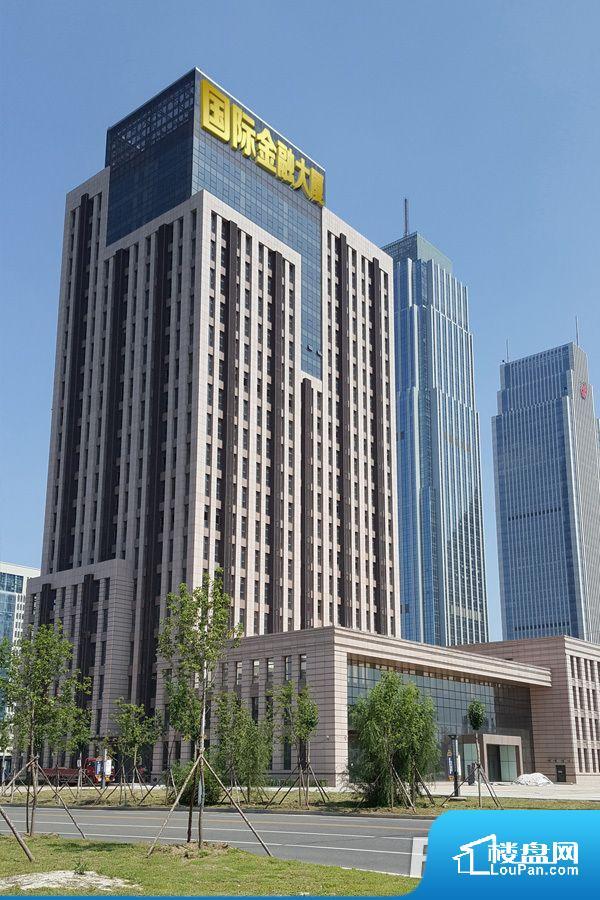 国际金融大厦实景图
