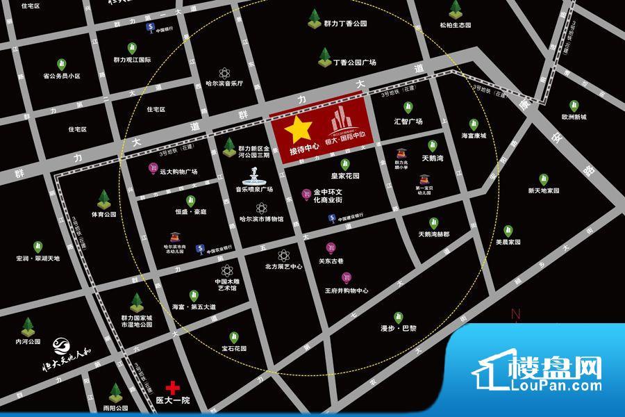 恒大国际中心位置图