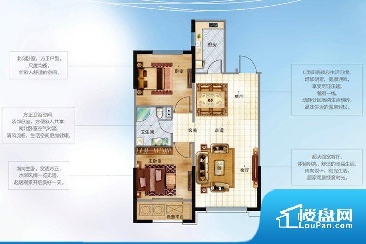 各个空间都很方正,方便后期家具的摆放。卫生间如没有窗子,可加管道通风,但是相对来说卫生间有窗户是最好的情况,利于排湿,不会使湿气进到室内。整个户型空间布局合理,真正做到了干湿分离、动静分离,方便后期生活。卧室作为较为重要的休息空间,尺寸合适,有利于主人更好的休息;客厅作为重要的会客空间,尺寸合适,能够保证主人会客需求。卫生间和厨房作为重要的功能区间,尺寸合适,能够很好的满足主人生活需求。