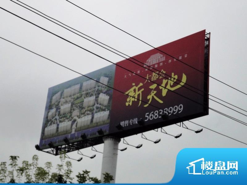 项目北侧南京路口高炮广告版