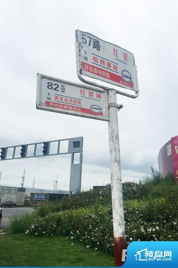 周边公交站台