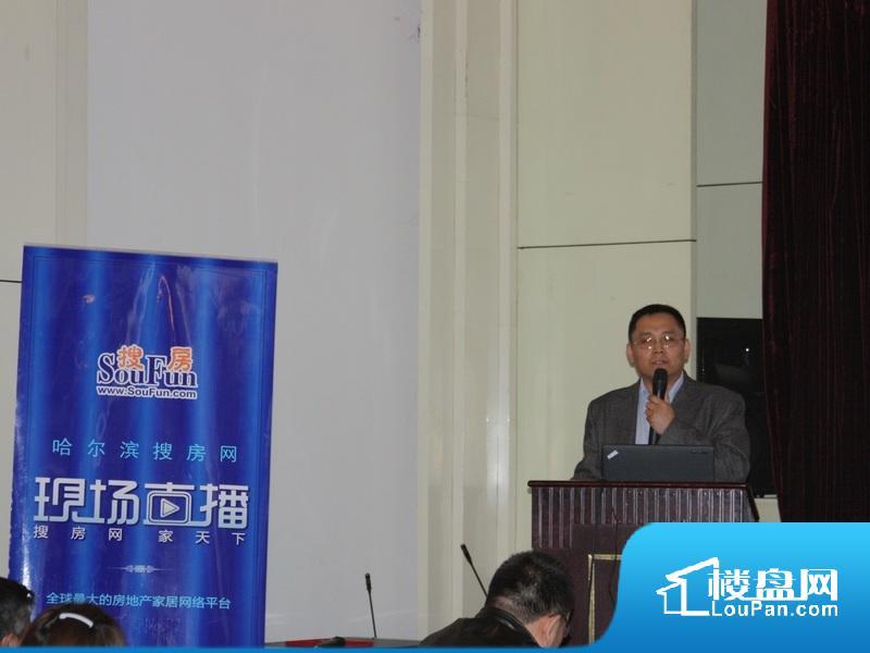 授牌仪式领导讲话(2013-04-12)