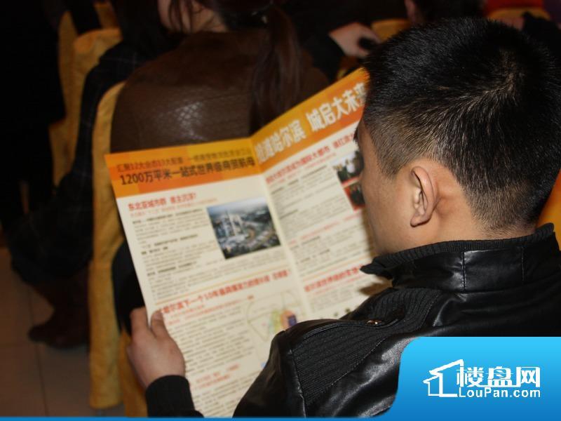 到场嘉宾观看宣传页(2013-04-12)