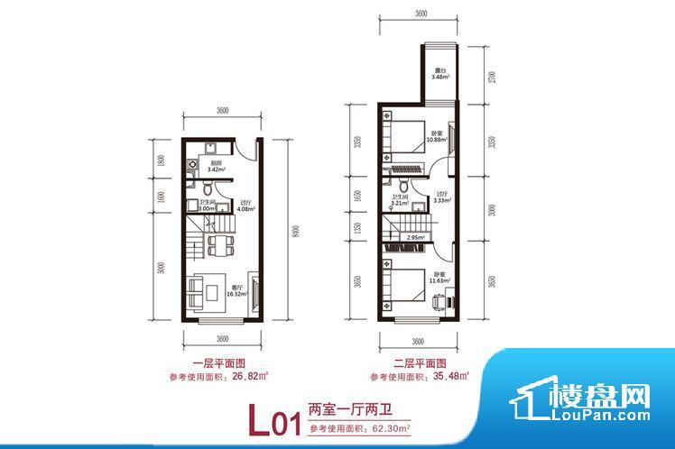 各个空间方正,后期空间利用率高。无对外窗户,通风采光较差,卫生间湿气会加重,不利于身体健康。厨卫等重要的使用较为频繁的空间布局合理,方便使用,并且能够保证整个空间的空气质量。卧室作为较为重要的休息空间,尺寸合适,有利于主人更好的休息;客厅作为重要的会客空间,尺寸合适,能够保证主人会客需求。卫生间和厨房作为重要的功能区间,尺寸合适,能够很好的满足主人生活需求。公摊相对合理,一般房子公摊基本都在此范畴