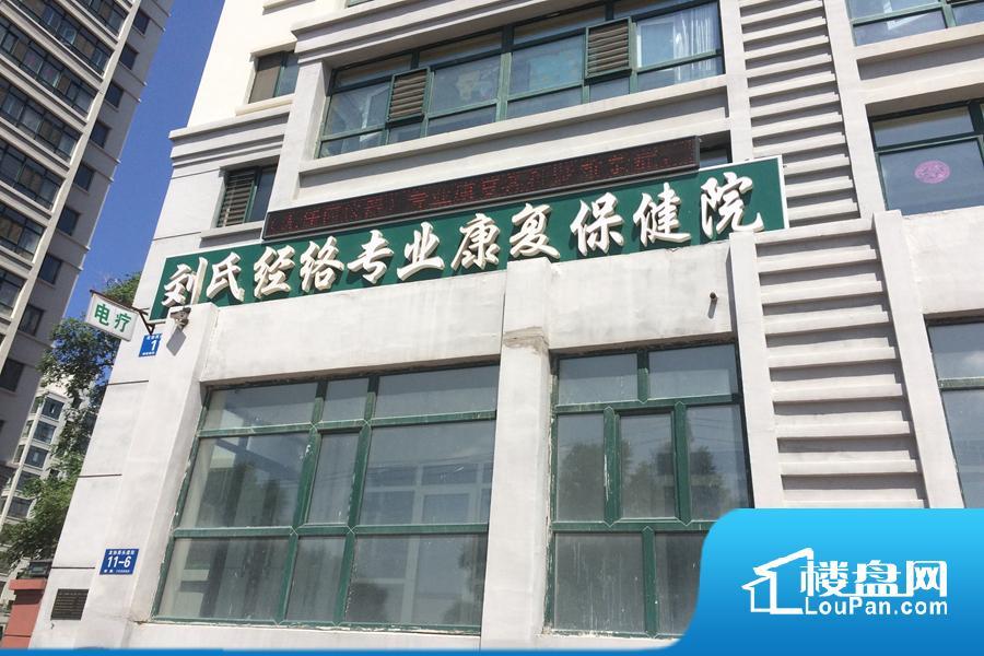 项目配套保健院实拍(2016.6.29)