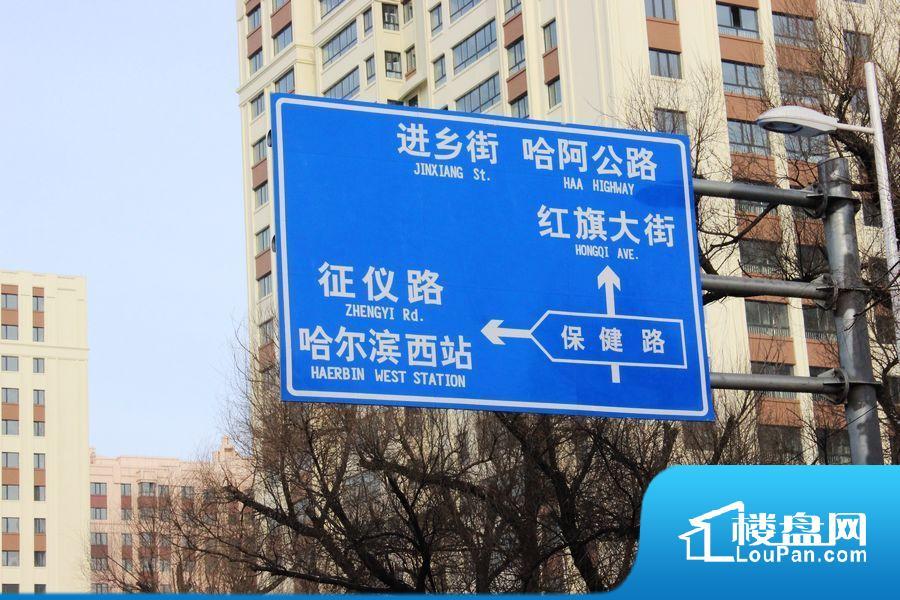 周边交通指示牌(2015.01.21)