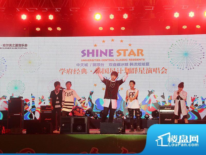 8月14日韩星乐队演唱中