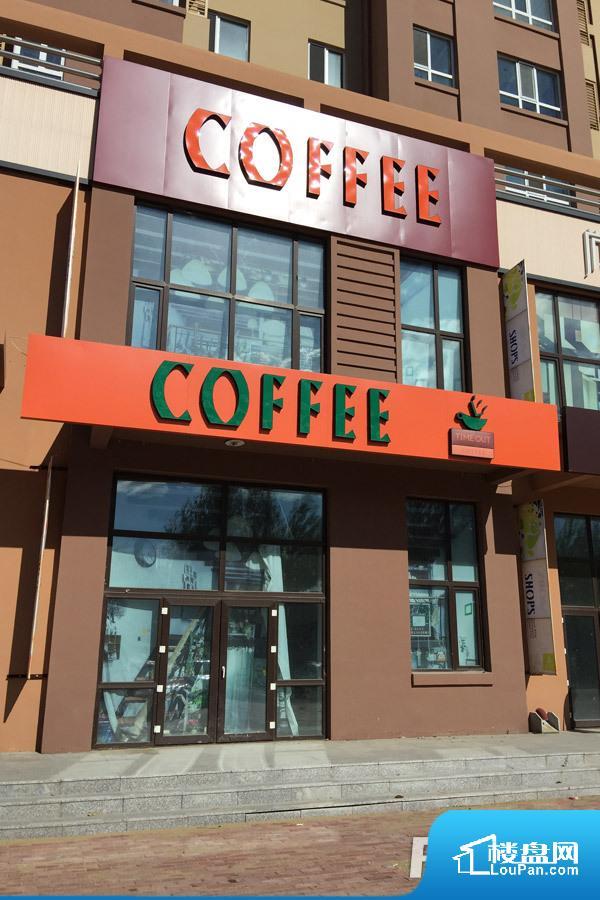 周边咖啡店