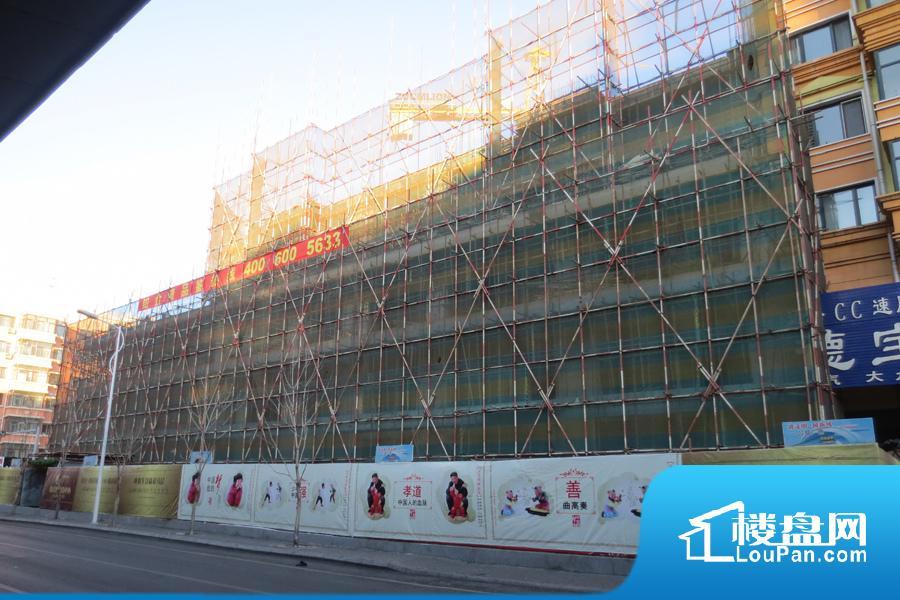 项目在建工程实景(2015-02-02)