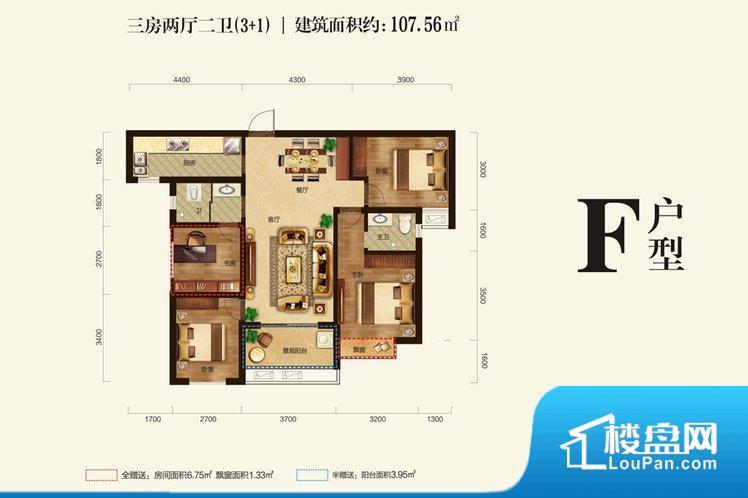 各个空间方正,后期空间利用率高。整个空间不够通透,不利于空气流通,尤其是夏天会比较热。卫生间作为重要的空间,距离较远,不方便主人使用。客厅、卧室、卫生间和厨房等主要功能间尺寸以及比例合适,方便采光、通风,后期居住方便。公摊相对合理,一般房子公摊基本都在此范畴。日常使用基本满足。