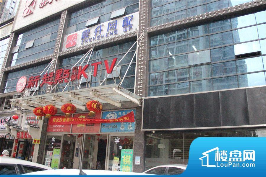 凯通国际城Ⅱ期凯通中心效果图