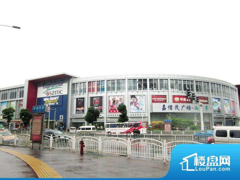 周边-购物中心