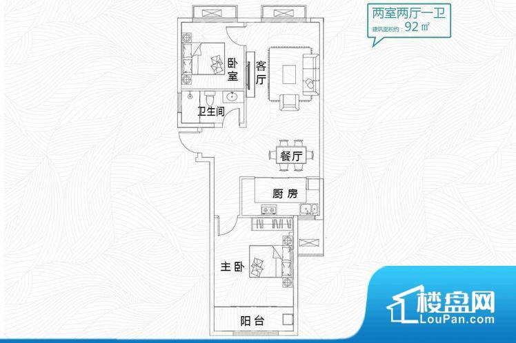 各个空间方正,后期空间利用率高。不通风,南方会非常潮湿,特别是在雨季。而北方干燥会加重干燥的情况。卫生间作为重要的空间,距离较远,不方便主人使用。卧室门朝向比较吵闹的区域,不利于主人休息。卫生间门朝向人较多的区域,导致区域空气不好,舒适度差。客厅、卧室、卫生间和厨房等主要功能间尺寸以及比例合适,方便采光、通风,后期居住方便。公摊相对合理,一般房子公摊基本都在此范畴。日常使用基本满足。