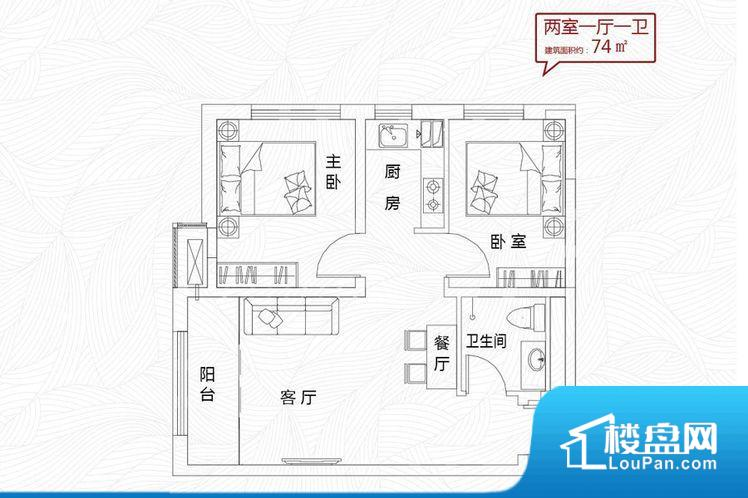 各个空间都很方正,方便后期家具的摆放。整个空间不够通透,不利于空气流通,尤其是夏天会比较热。卫生间无对外窗户,采光不好,不利于后期使用过程中的排风透气。厨房较深,经过客厅会造成客厅有些油烟污染空气,而且在客厅作息的人易被噪音打搅,整体感觉不够安静。主卧无卫生间,客卫在公共位置,自然主人需要和其他人共用,难免会发生不够用的情况。卧室是休息的地方,需要安静,如果距离客厅和餐厅会有噪音,影响休息。时间长