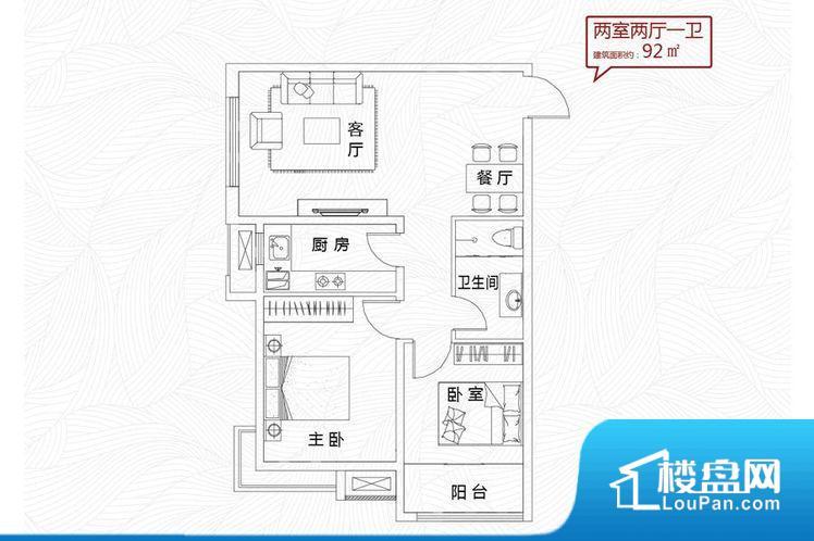 各个空间都很方正,方便后期家具的摆放。整个空间不够通透,不利于空气流通,尤其是夏天会比较热。厨房较深,经过客厅会造成客厅有些油烟污染空气,而且在客厅作息的人易被噪音打搅,整体感觉不够安静。卫生间门朝向人较多的区域,导致区域空气不好,舒适度差。卧室作为较为重要的休息空间,尺寸合适,有利于主人更好的休息;客厅作为重要的会客空间,尺寸合适,能够保证主人会客需求。卫生间和厨房作为重要的功能区间,尺寸合适,