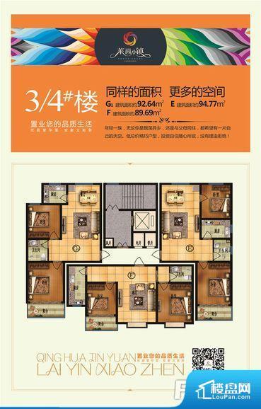 各个空间方正,后期空间利用率高。整个空间不够通透,不利于空气流通,尤其是夏天会比较热。卫生间门朝向人较多的区域,导致区域空气不好,舒适度差。卧室作为较为重要的休息空间,尺寸合适,有利于主人更好的休息;客厅作为重要的会客空间,尺寸合适,能够保证主人会客需求。卫生间和厨房作为重要的功能区间,尺寸合适,能够很好的满足主人生活需求。公摊相对合理,一般房子公摊基本都在此范畴。日常使用基本满足。