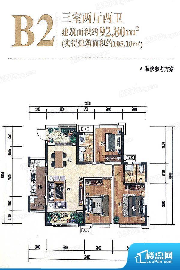 华雅·财富城实景图