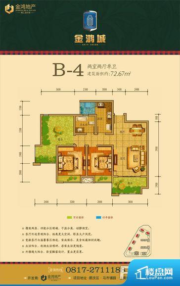金鸿城三期·归谷户型图