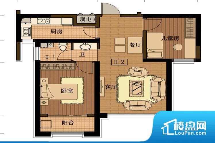 H-2两室两厅一卫82平